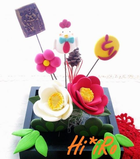 Cafe SeRena ねんどでつくる「お正月飾り」参加者募集開始
